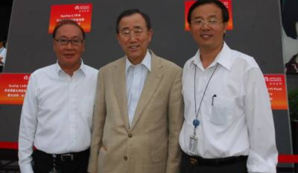 UN Secretary-General Ban Ki-Moon at Applied Materials China