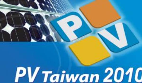 Taiwan's PV Industry Strong and Well
