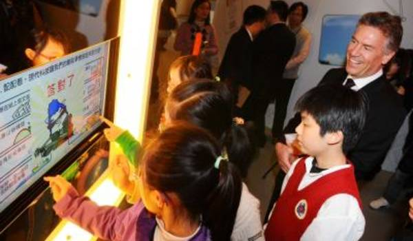 Applied Materials Unveils Semiconductor Exhibit at Taiwan Science Education Center